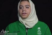 Photo of اتفاقی بیسابقه در المپیک/ رویارویی جودوکار زن عربستانی با حریف اسرائیلی