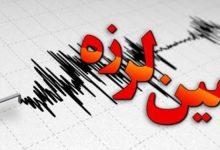 Photo of زلزله در شرق تهران