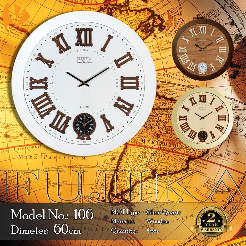 fujika-wooden-wall-clock-106