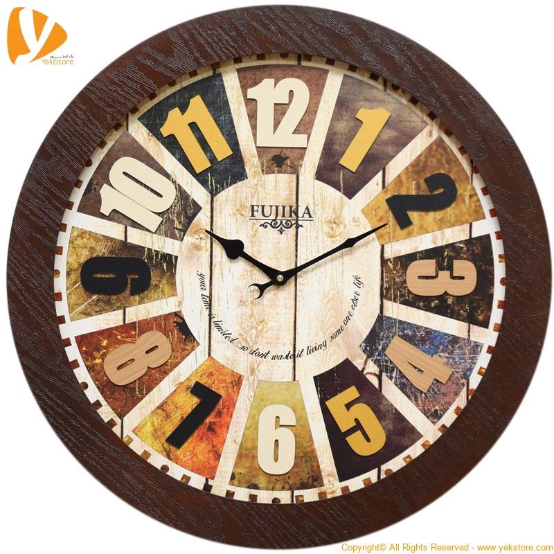 fujika-wooden-wall-clock-202-5