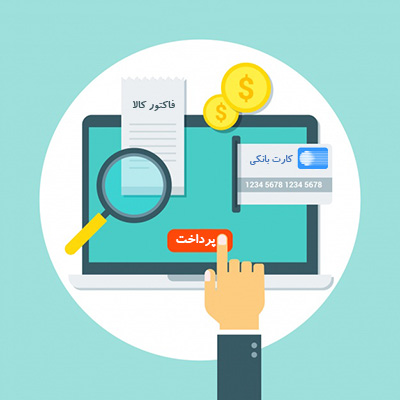 online-pay