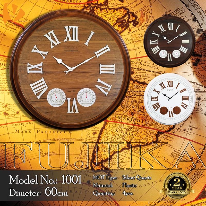 fujika-plastic-wall-clock-1001