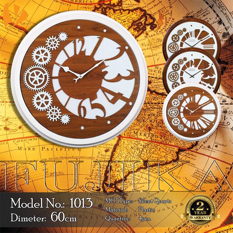 fujika-plastic-wall-clock-1013