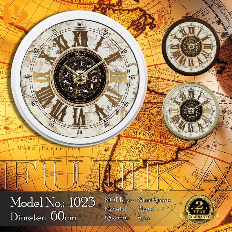 fujika-plastic-wall-clock-1023