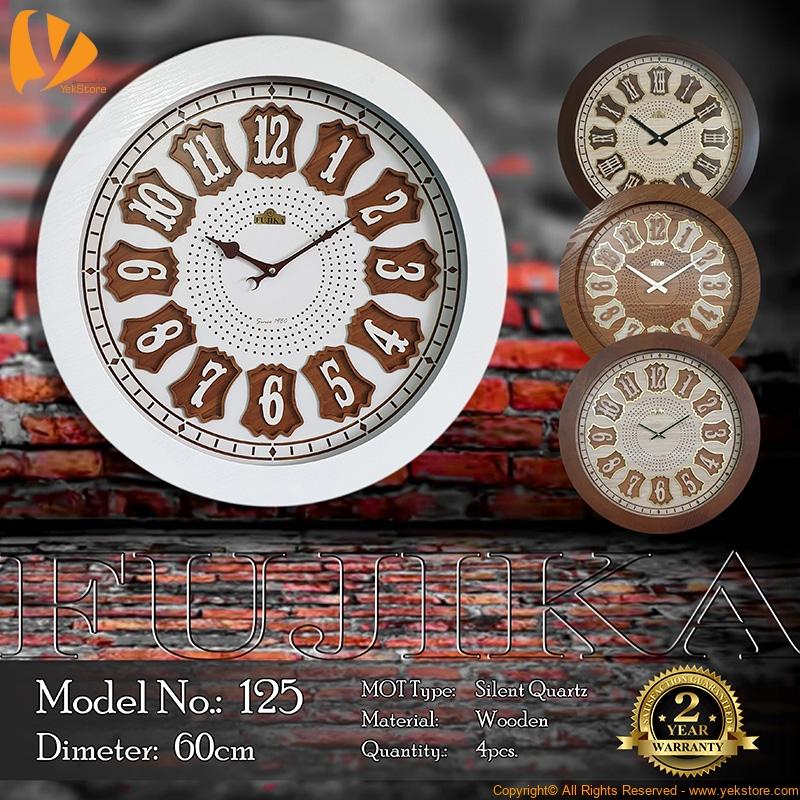 fujika-wooden-wall-clock-125-A