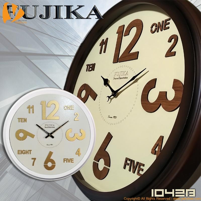 fujika-plastic-wall-clock-1042B