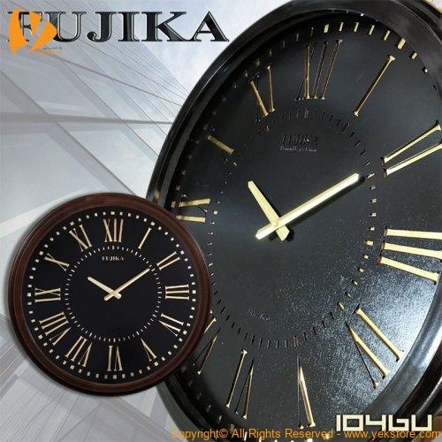 fujika-plastic-wall-clock-1046U